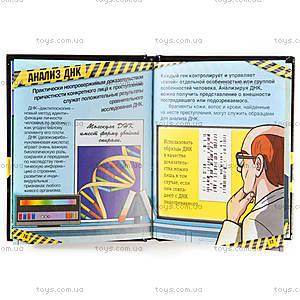 Игровой набор для детей «Частный детектив», , фото
