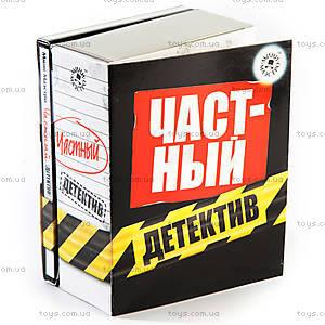 Игровой набор для детей «Частный детектив», , отзывы