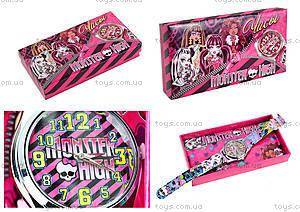 Часы для девочки Monster High, 070104