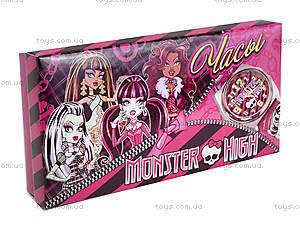 Часы для девочки Monster High, 070104, отзывы