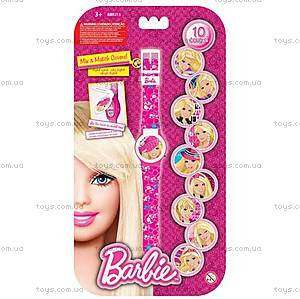 Часы Barbie с набором сменных панелей, BBRJ15