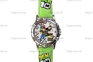 Часы «Бен 10», 8001-1D