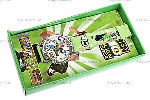 Часы «Бен 10», 8001-1D, купить