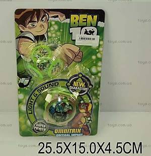 Часы «Ben10», с комплектов дисков, WL11160B