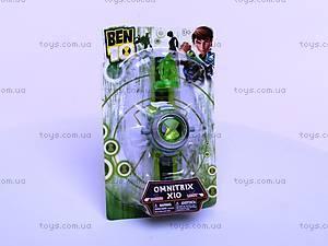 Часы и фигурка Ben 10, B10161N