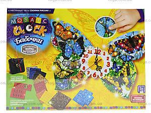 Часы своими руками «Mosaic Clock», , фото