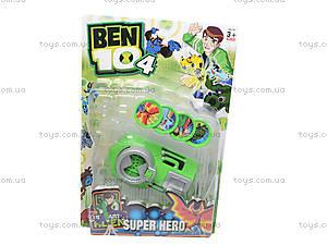 Часы «Ультиматрикс» героя Ben 10, SB90, купить