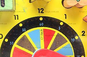 Часы-вкладыш «Геометрические фигуры», W09-402, фото