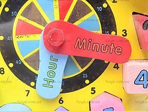 Часы-вкладыш «Геометрические фигуры», W09-402, цена
