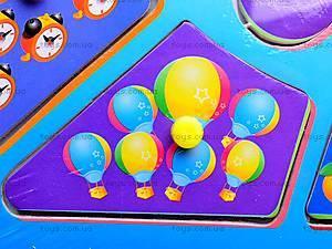 Часы-вкладыши, 2412-2, игрушки