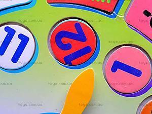 Часы-вкладыши, 2412-2, toys.com.ua