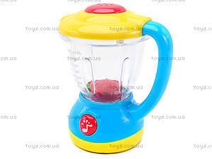 Чайник и блендер «Веселая кухня», 0920, цена