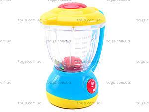 Чайник и блендер «Веселая кухня», 0920, игрушки