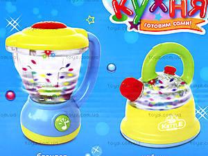 Чайник и блендер «Веселая кухня», 0920, детские игрушки