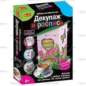 Чайный домик, 15100356Р