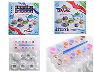 Комплект для раскрашивания «Чайный набор», 555-DIY001, цена