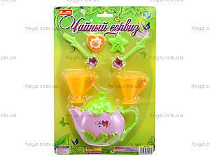 Детский маленький набор «Чайный сервиз», 6813