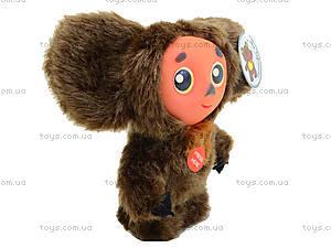 Детская музыкальная игрушка «Чебурашка», F202617, купить