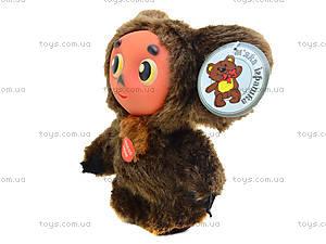 Детская музыкальная игрушка «Чебурашка», F202617, отзывы