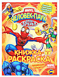 Человек-Паук и его друзья Геройский спорт!, 6721, набор