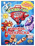 Человек-Паук и его друзья Веселые приключения., 6509, оптом