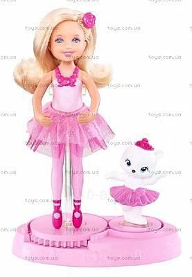 Кукла Челси с любимцем из м/ф «Барби: Розовые туфельки», X8816, купить