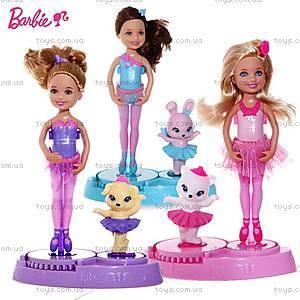 Кукла Челси с любимцем из м/ф «Барби: Розовые туфельки», X8816