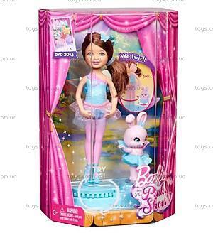 Кукла Челси с любимцем из м/ф «Барби: Розовые туфельки», X8816, отзывы