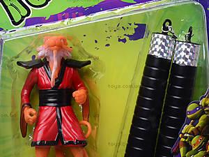Игровой набор с оружием «Черепашки-ниндзя», 200686-2, игрушки