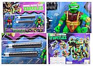 Фигурки «Черепашки-ниндзя» с оружием, 200685-1, отзывы