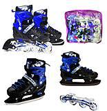 Черно-синие раздвижные ролики-коньки 2 в 1 «Scale Sport» размер 36-40,