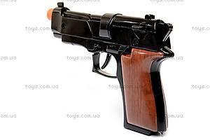 Черный пистолет, с цилиндром, HW2080BB, купить