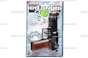 Черный пистолет, с цилиндром, HW2080BB, отзывы