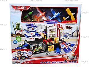 Четырехэтажный паркинг «Летачки», XZ105, toys.com.ua