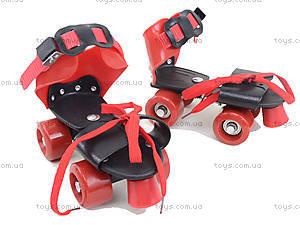 Четырехколесные ролики для детей, 0102, toys
