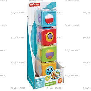 Чудо-кубики для детей, CBL33