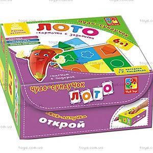 Чудо-сундучок «Лото», VT4207-18, toys
