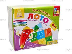Чудо-сундучок «Лото», VT4207-18, магазин игрушек