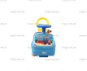 Чудомобиль для детей «В поисках Дори», 053967, отзывы