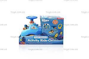 Чудомобиль для детей «В поисках Дори», 053967, магазин игрушек
