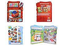 Детские авто - наклейки, А401004У, отзывы