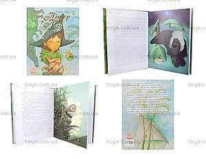 Детская книжка «Питер Пен», украинская, 2404