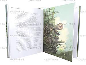 Детская книжка «Питер Пен», украинская, 2404, игрушки