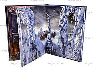 Книга для детей «Зимняя сказка Топелиус», Р128008РР17177Р, купить