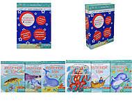 Детсие книги «Читаю сам» с китенком Тимом, Талант, купить