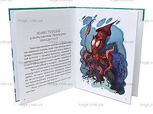 Книга «Читаю сам: Китенок Тим. Часть 3», на украинском, Талант, фото
