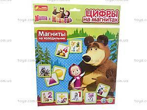 Цифры на магнитах «Маша и Медведь», 4201а