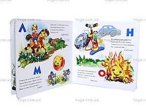Книга для детей «Азбука загадок», М18986Р, фото