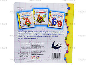 Детская азбука «На что похожи буквы», М14450У, купить