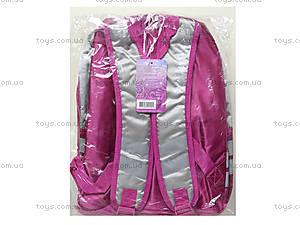 Cпортивный рюкзак «Принцессы», PRAP-UT-558, фото